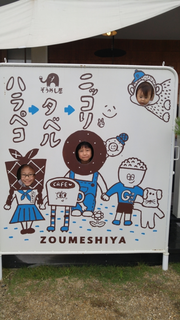 f:id:choumiryou_evangelist:20170902002205j:plain