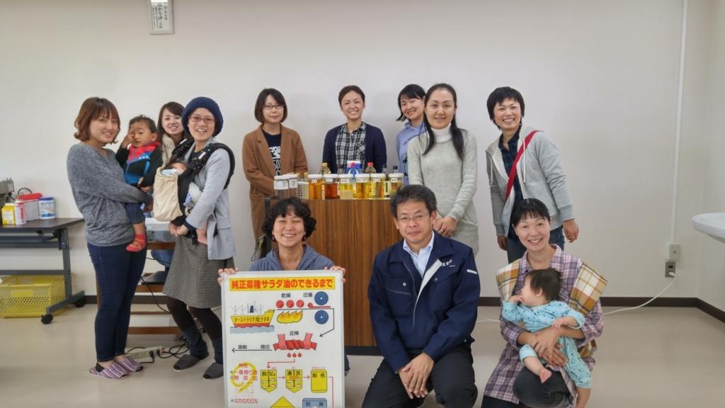 f:id:choumiryou_evangelist:20170903230026j:plain