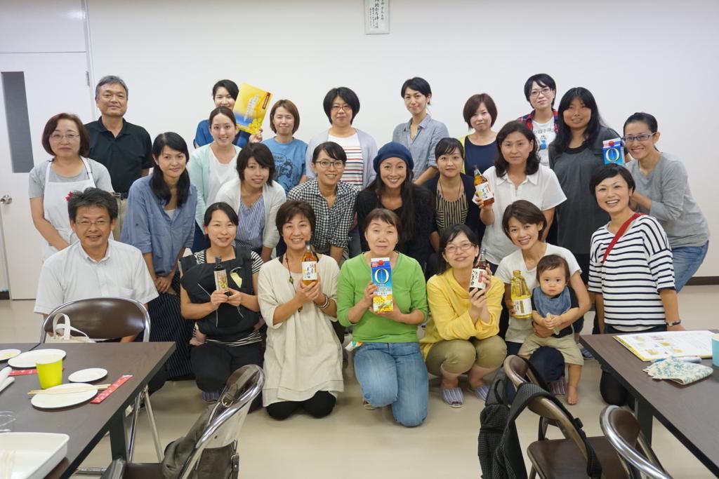 f:id:choumiryou_evangelist:20170903230041j:plain