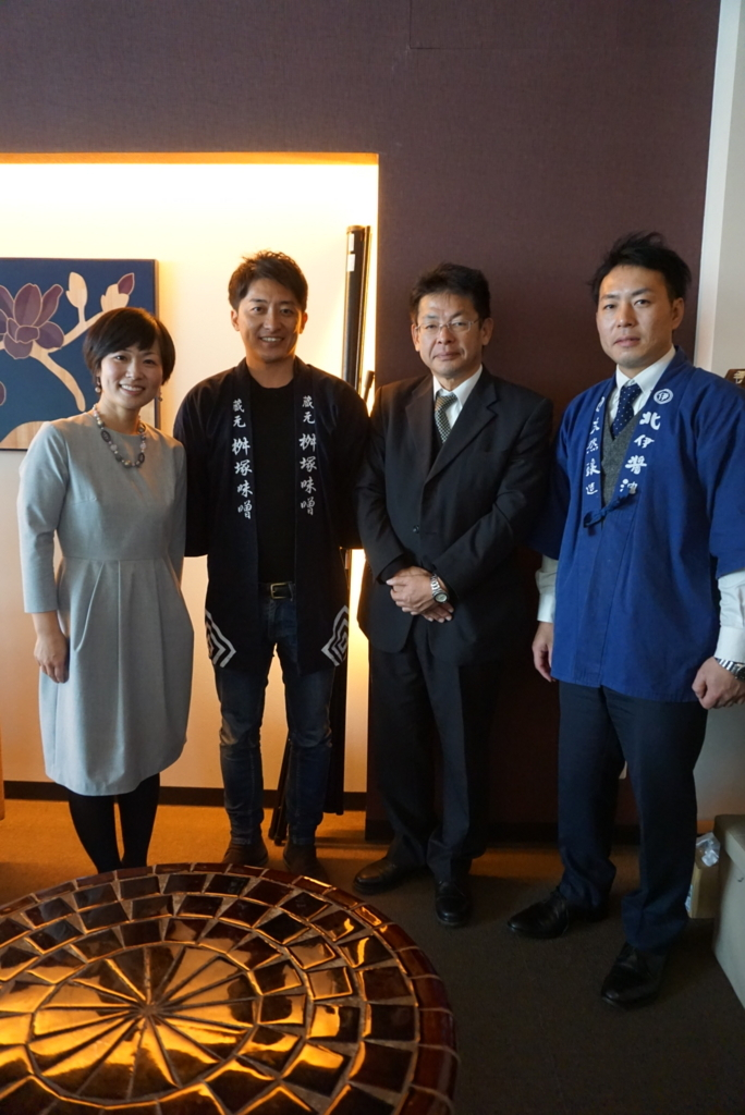 f:id:choumiryou_evangelist:20180127000226j:plain