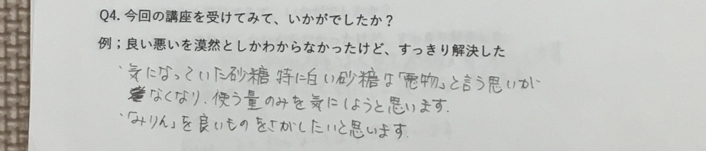 f:id:choumiryou_evangelist:20180215145540j:plain