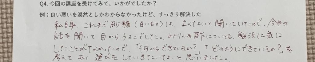 f:id:choumiryou_evangelist:20180215145542j:plain