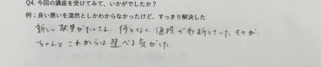 f:id:choumiryou_evangelist:20180215145545j:plain