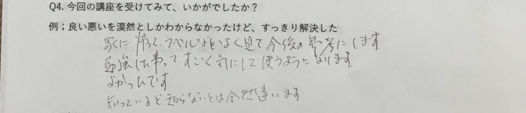 f:id:choumiryou_evangelist:20180215145548j:plain