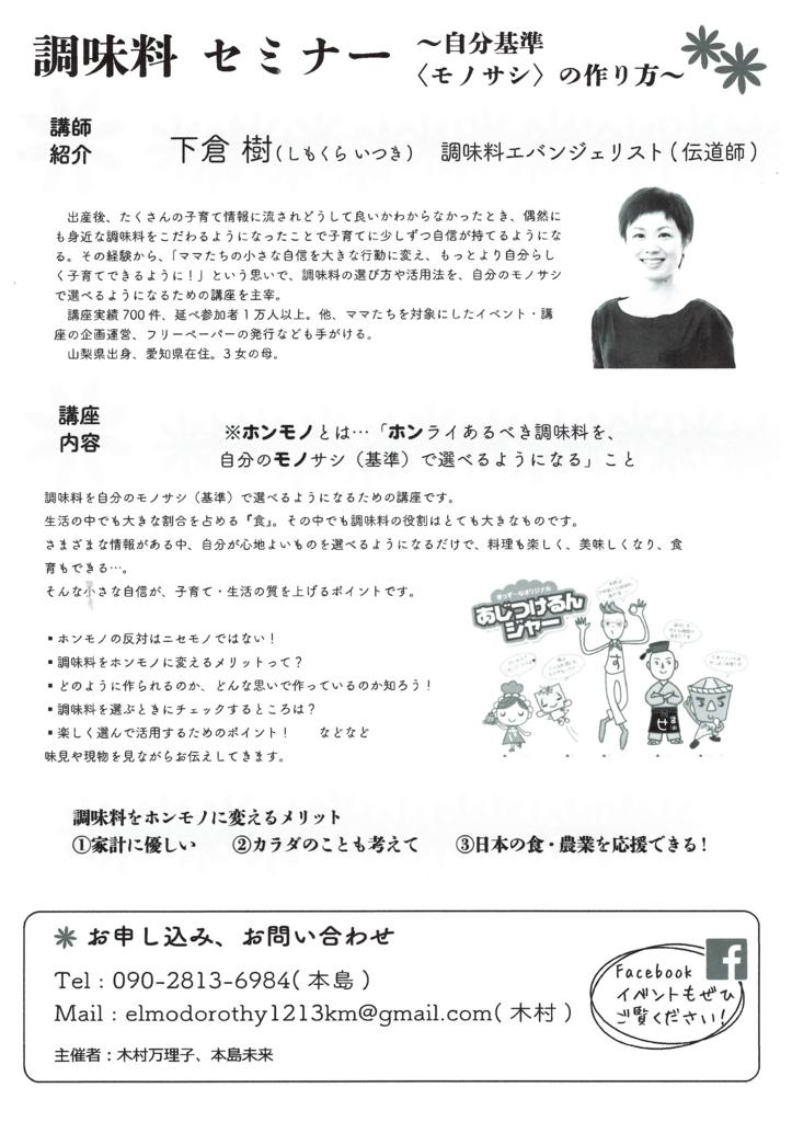 f:id:choumiryou_evangelist:20180215150812j:plain
