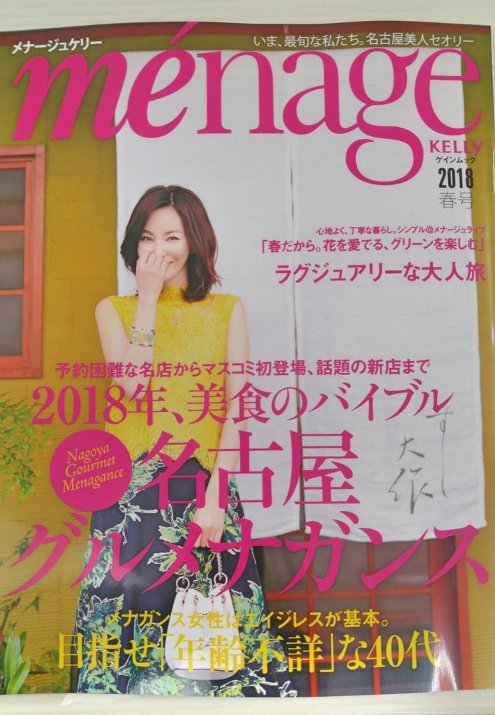 f:id:choumiryou_evangelist:20180310124523j:plain