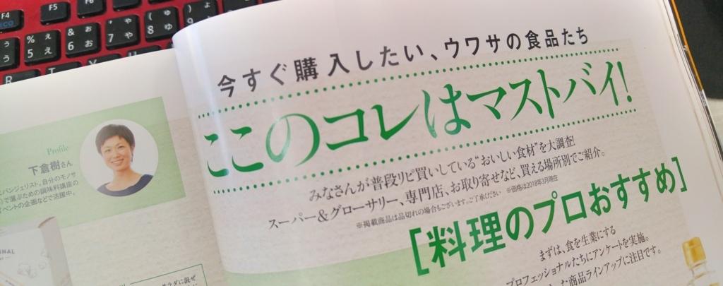 f:id:choumiryou_evangelist:20180310124524j:plain