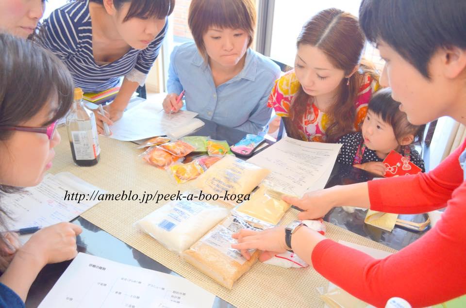 f:id:choumiryou_evangelist:20180414231657j:plain