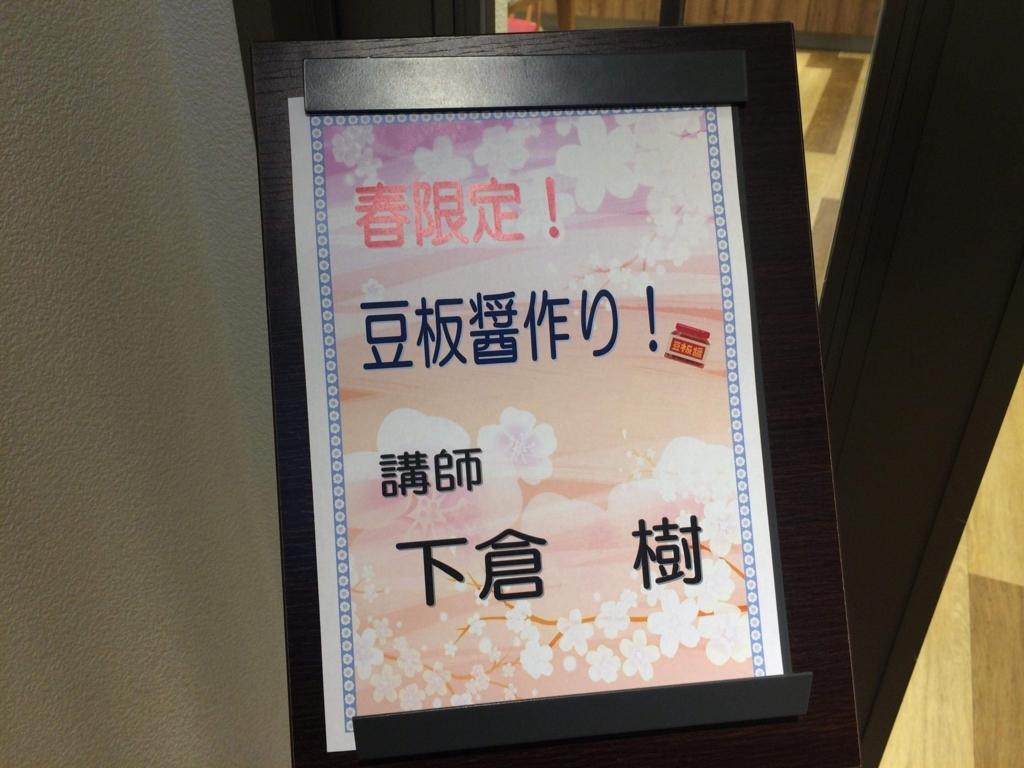 f:id:choumiryou_evangelist:20180517124150j:plain