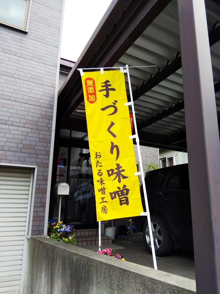 f:id:choumiryou_evangelist:20180627111840j:plain