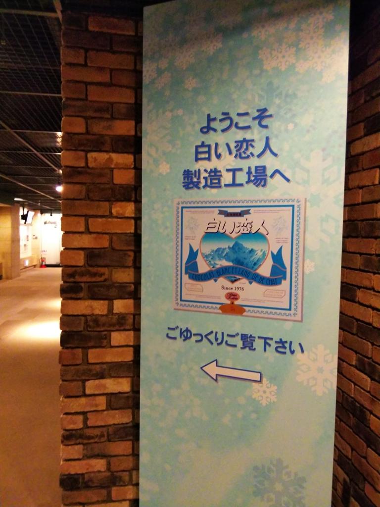 f:id:choumiryou_evangelist:20180627152734j:plain