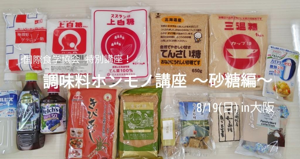 f:id:choumiryou_evangelist:20180627164703j:plain