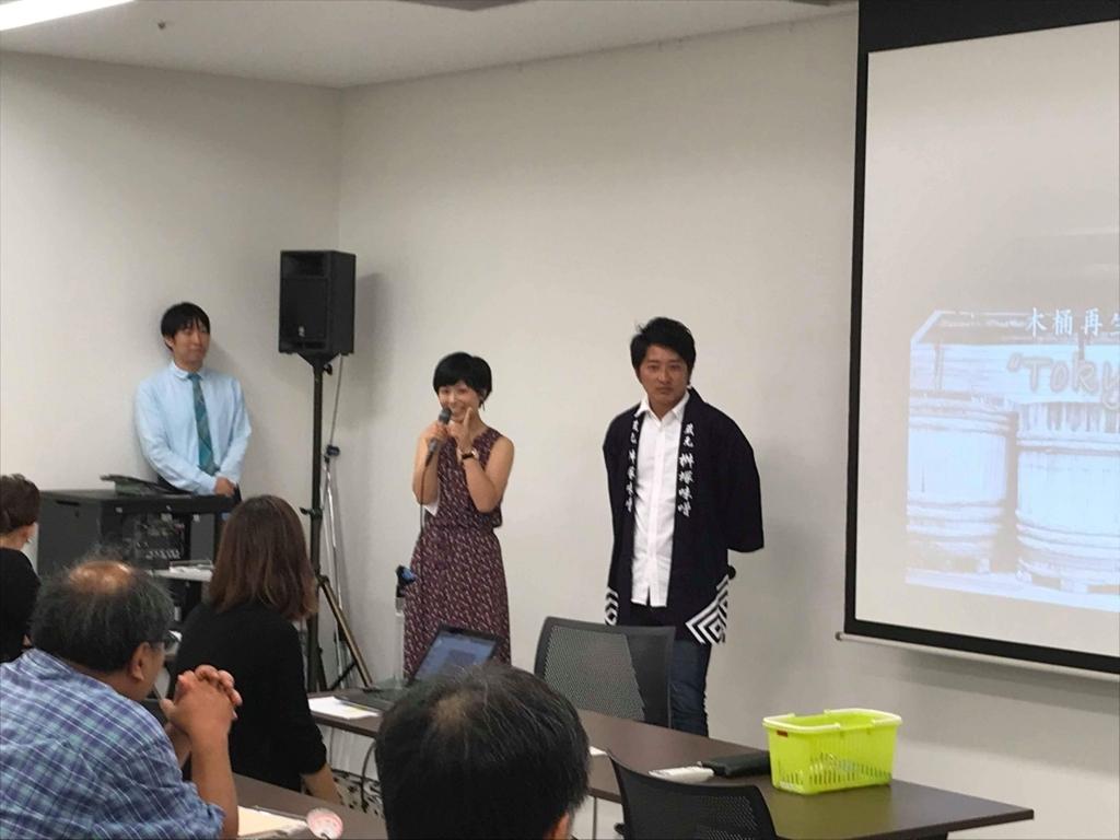 f:id:choumiryou_evangelist:20180709094134j:plain