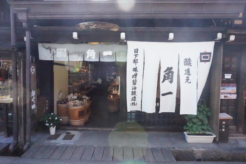 f:id:choumiryou_evangelist:20180717112052j:plain