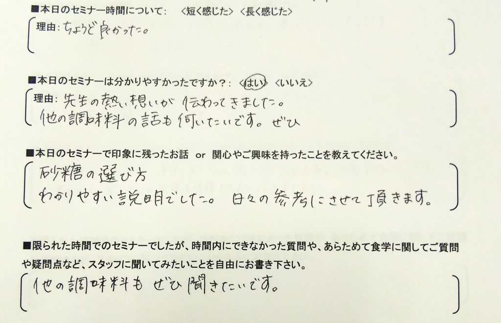 f:id:choumiryou_evangelist:20180820164138j:plain