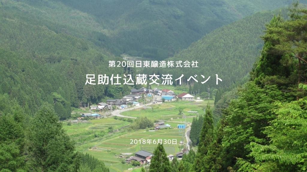 f:id:choumiryou_evangelist:20180822143030j:plain