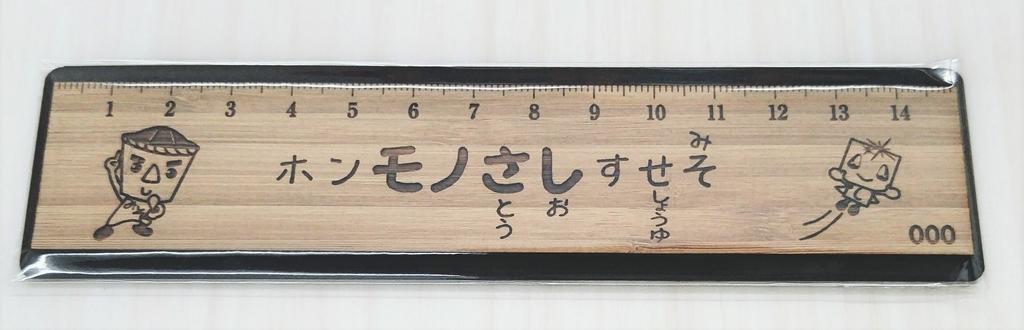 f:id:choumiryou_evangelist:20181009104031j:plain