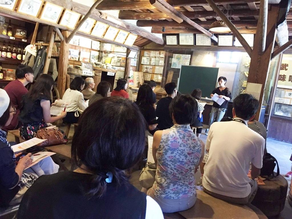 f:id:choumiryou_evangelist:20181108110023j:plain
