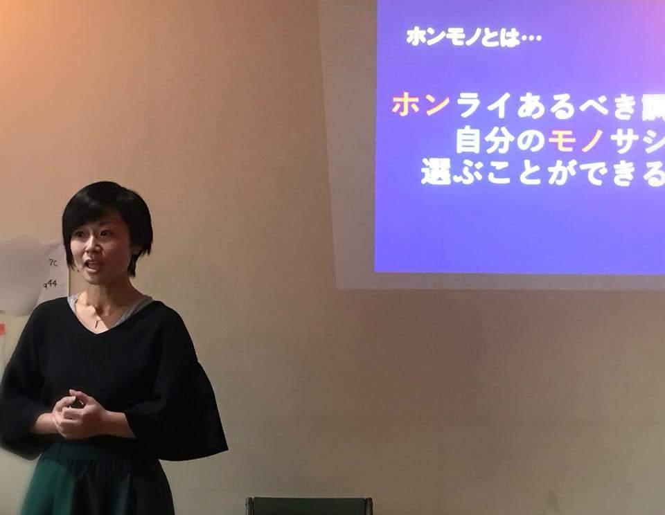 f:id:choumiryou_evangelist:20190115110910j:plain