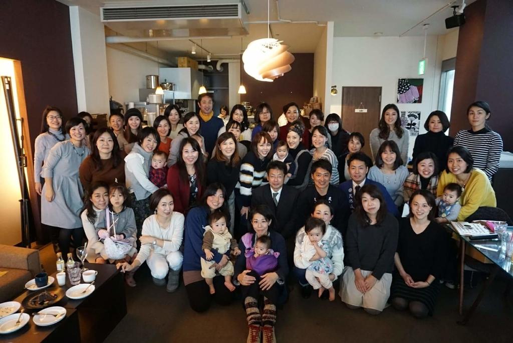 f:id:choumiryou_evangelist:20190115160946j:plain