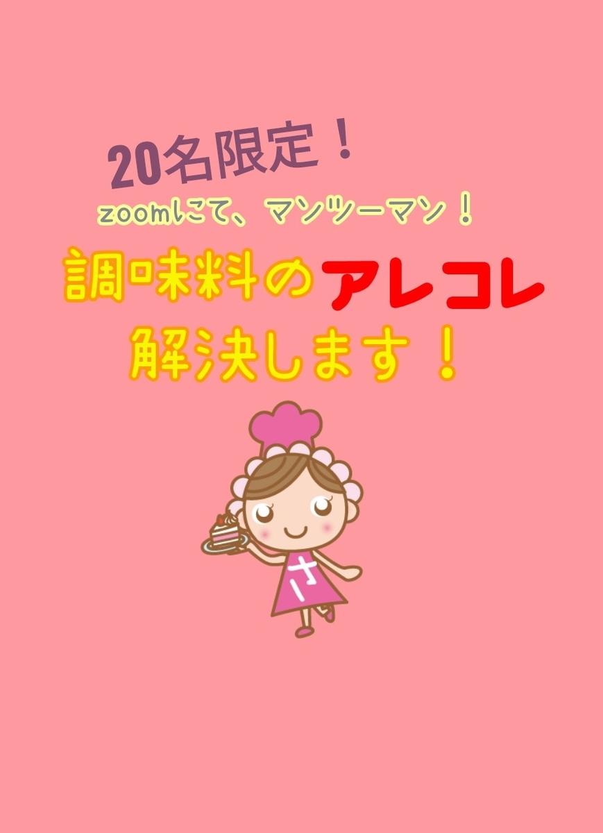 f:id:choumiryou_evangelist:20191126100817j:plain