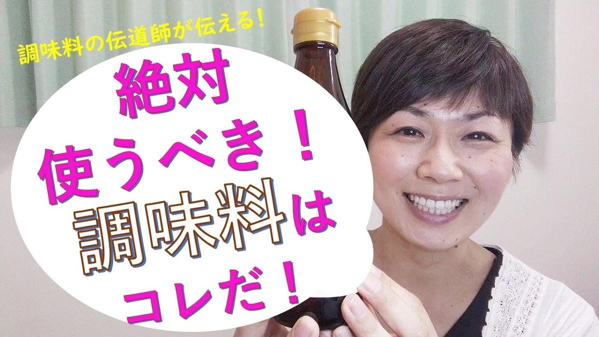 f:id:choumiryou_evangelist:20200518115100j:plain