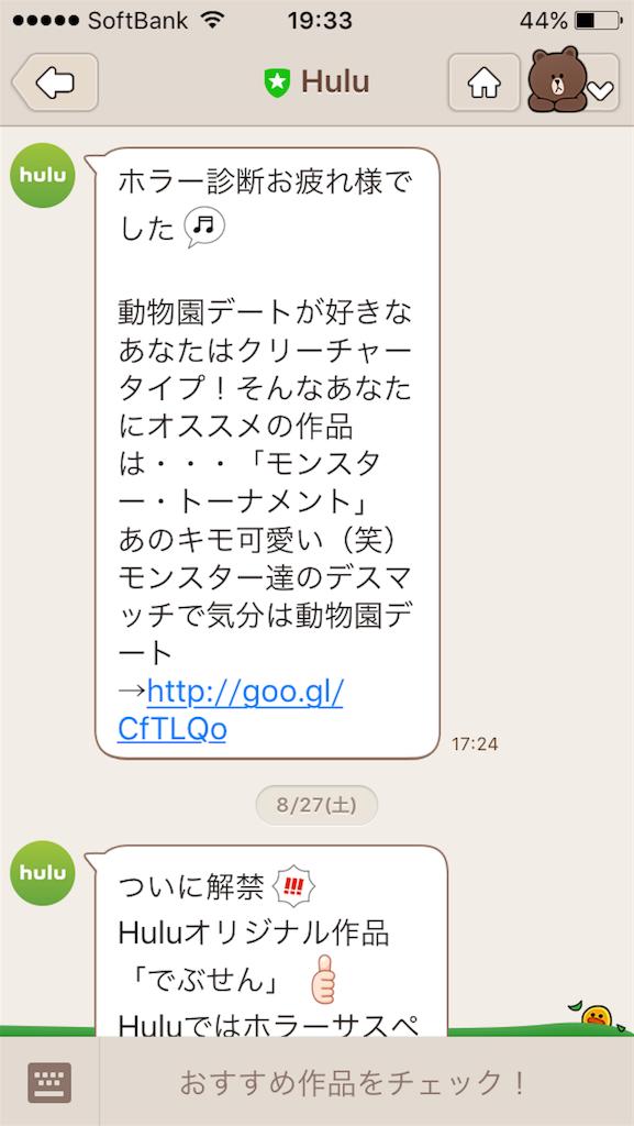 f:id:chousiteki:20160907193846p:image