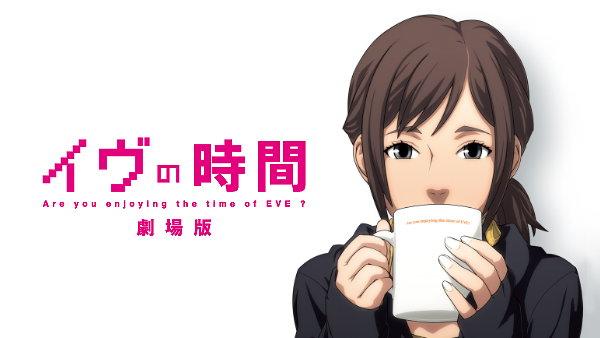 空前絶後ォ!超絶怒涛のおもしろさ!!超おすすめなアニメ映画ランキング