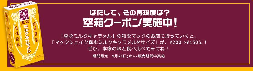 f:id:chousiteki:20160926224424j:plain