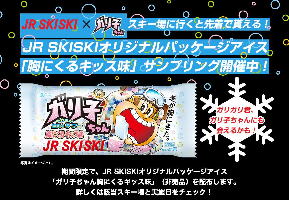 f:id:chousiteki:20161202235408p:plain