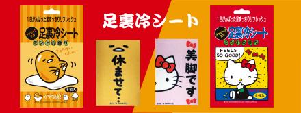 f:id:chousiteki:20161213170503j:plain
