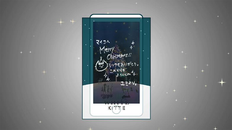 f:id:chousiteki:20161230233306j:plain