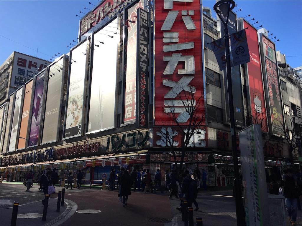 【2017】ヨドバシカメラの福袋『美容家電の夢』を買ってきたので大公開します!!