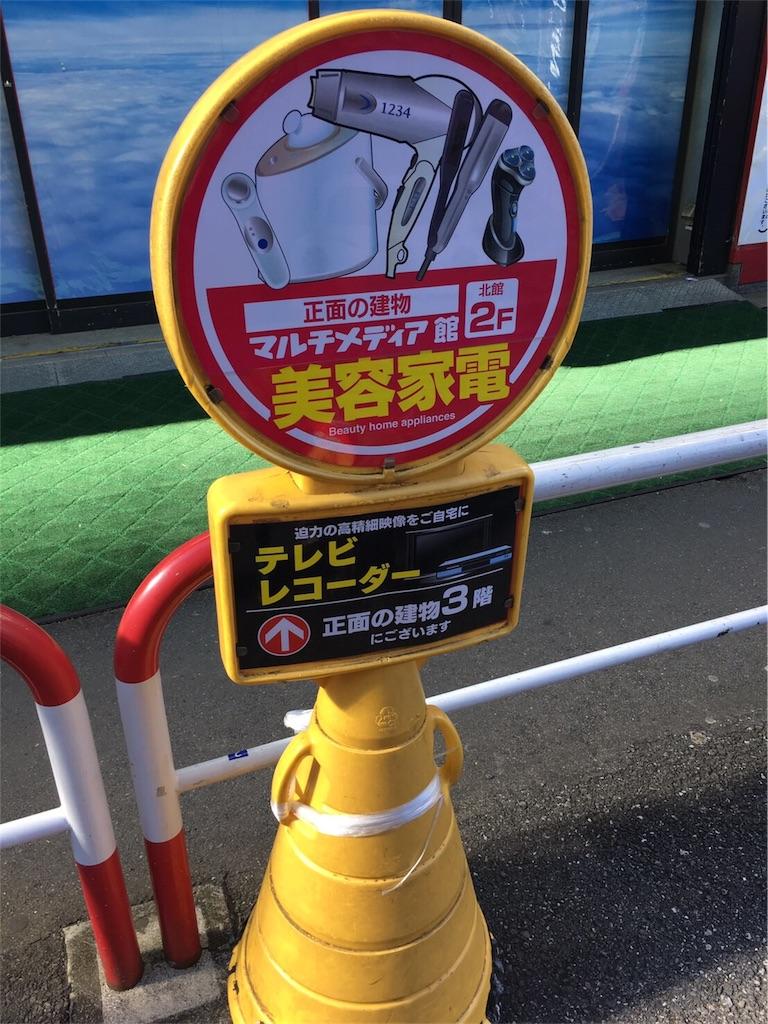 f:id:chousiteki:20170101140018j:image