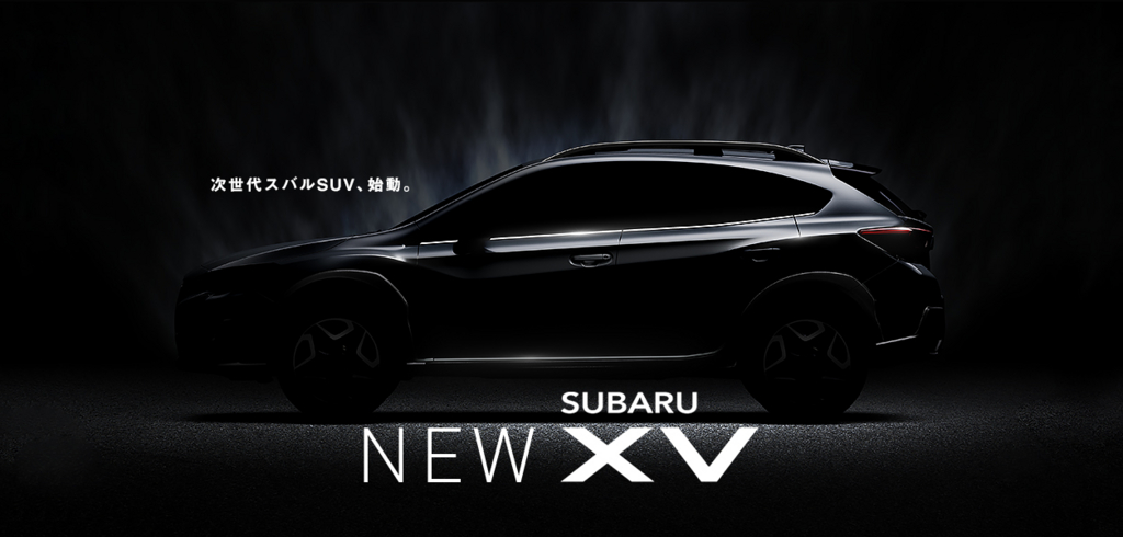 遂に来るぞ!!新型スバルXVが2017年3月9日より予約開始。期待が高まり過ぎて待ちきれない