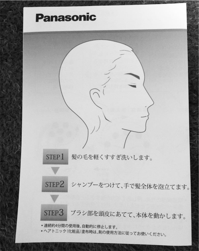 f:id:chousiteki:20170209155120j:plain