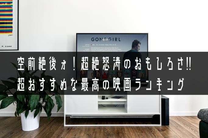 f:id:chousiteki:20170217032829p:plain