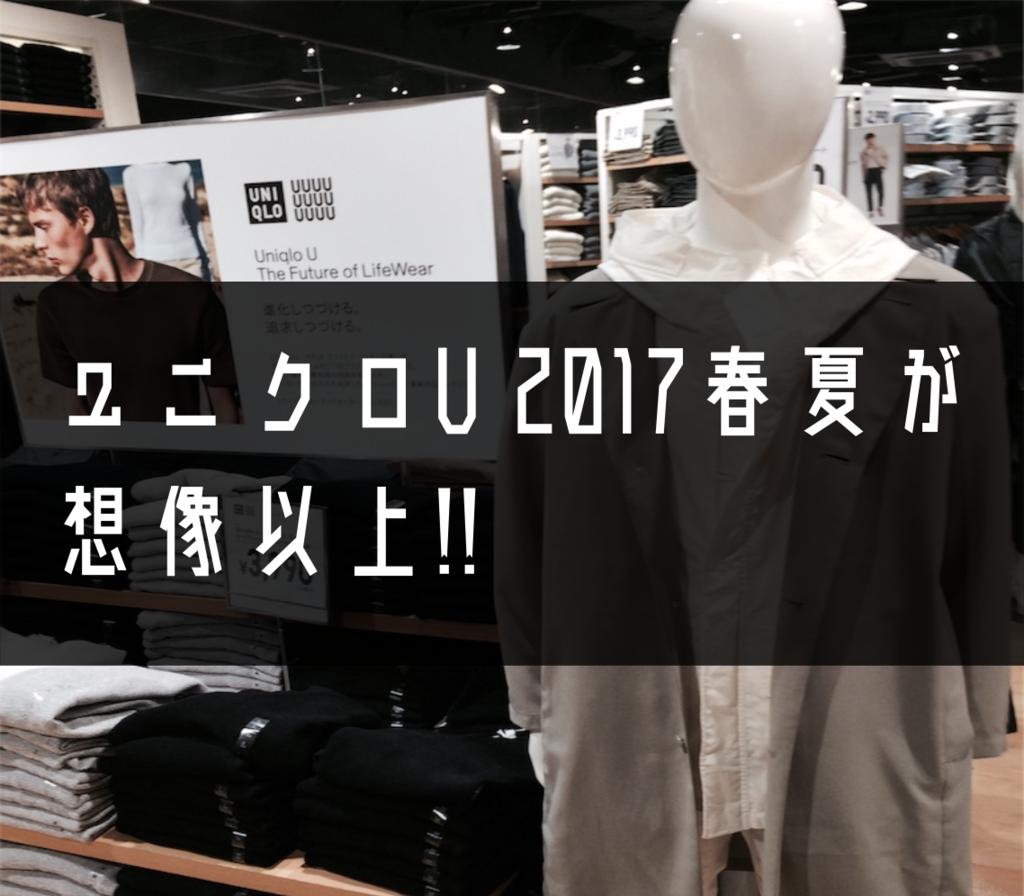 f:id:chousiteki:20170218011939p:plain