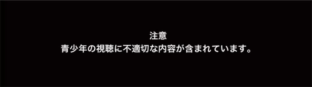 f:id:chousiteki:20170223020515j:image