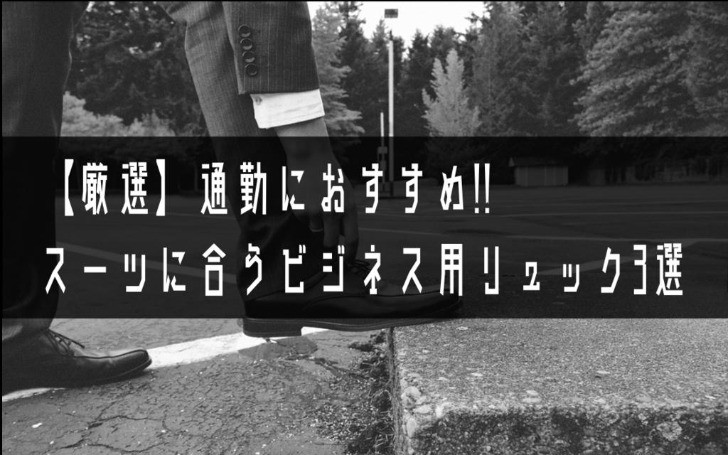 f:id:chousiteki:20170224025159p:plain