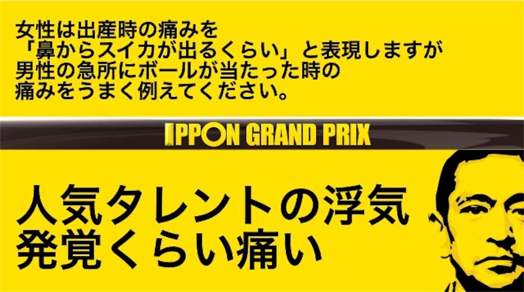 f:id:chousiteki:20170513023051j:plain