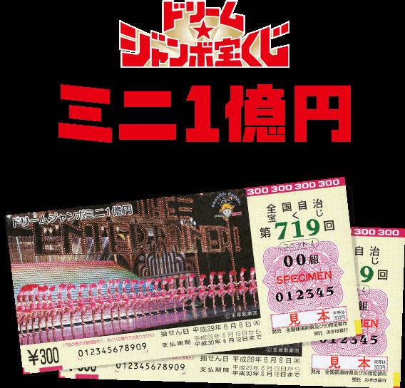 f:id:chousiteki:20170519165016p:plain