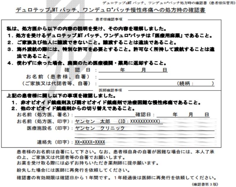 f:id:chouzai:20171119154127j:plain