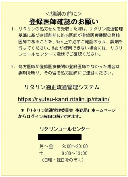 f:id:chouzai:20171211222417j:plain