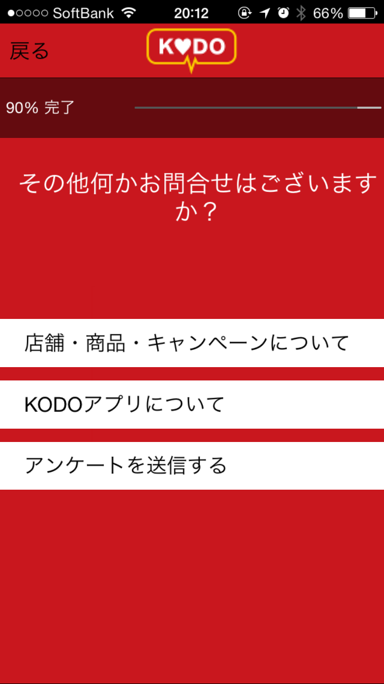 f:id:chove-chovo:20150508202144j:plain