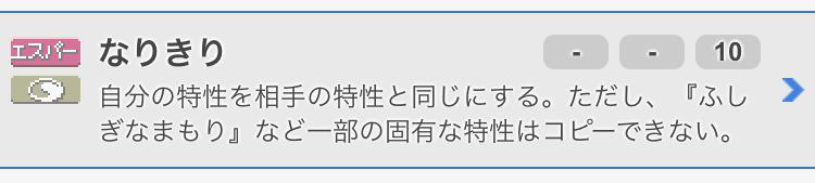 f:id:chow_ksk:20190830151748j:plain