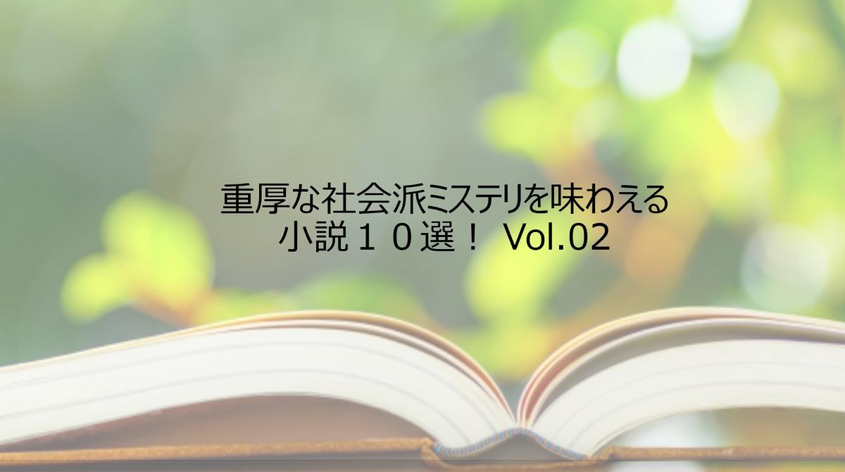 f:id:chrocan:20200511231141p:plain