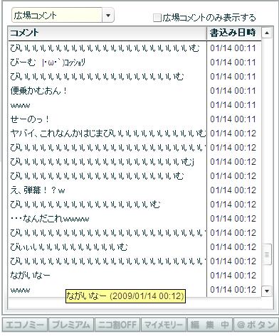 20090114002640
