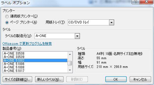 f:id:chromakeybullet:20171210131645j:plain