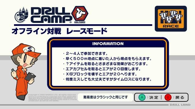 f:id:chromakeybullet:20200625213016j:image